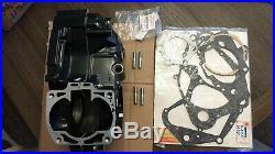 1981 RM250 NOS center case set (Part # 11300-14831)