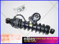 Suzuki RG250 Rear Shock Absorber NOS 250 GAMMA REAR Cushion 62100-16730 RG 250